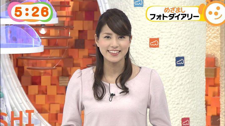 nagashima20150311_07.jpg