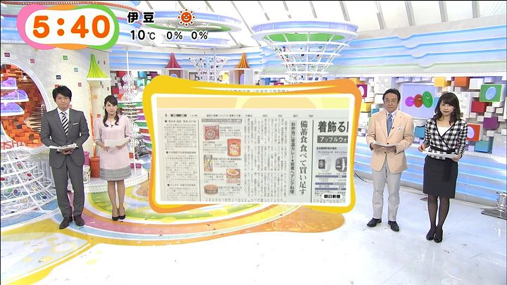 nagashima20150311_08.jpg