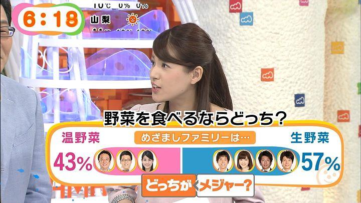 nagashima20150311_09.jpg