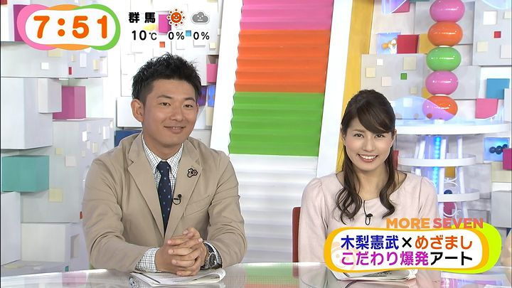 nagashima20150311_17.jpg