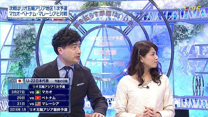 nagashima20150311_26.jpg