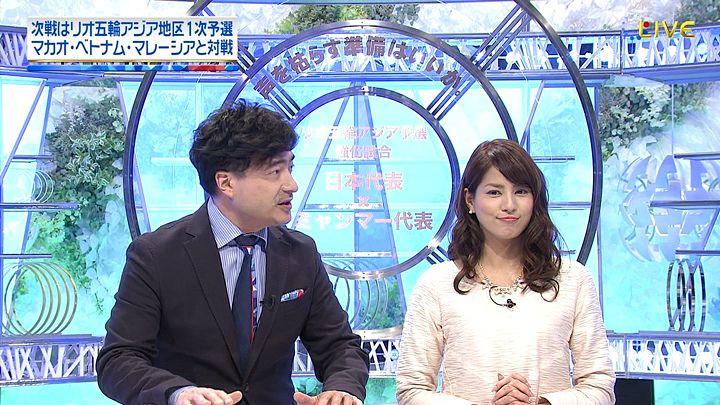 nagashima20150311_27.jpg