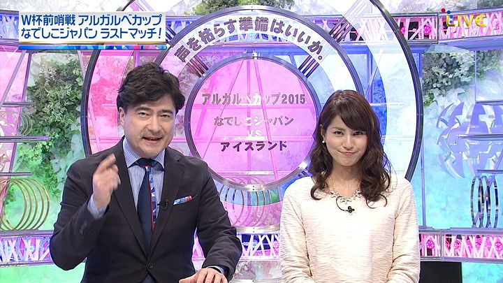 nagashima20150311_30.jpg