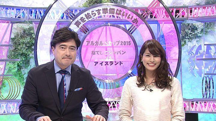 nagashima20150311_31.jpg