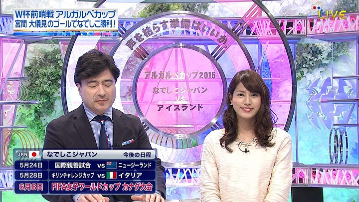 nagashima20150311_34.jpg