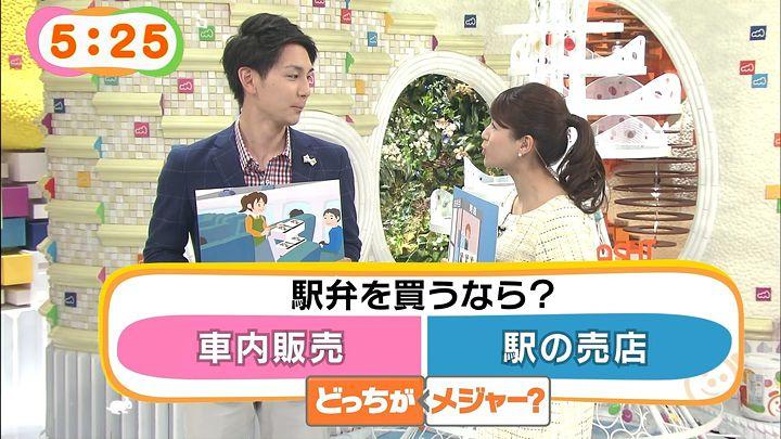 nagashima20150312_02.jpg