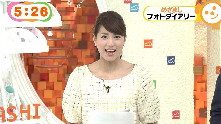 nagashima20150312_03.jpg