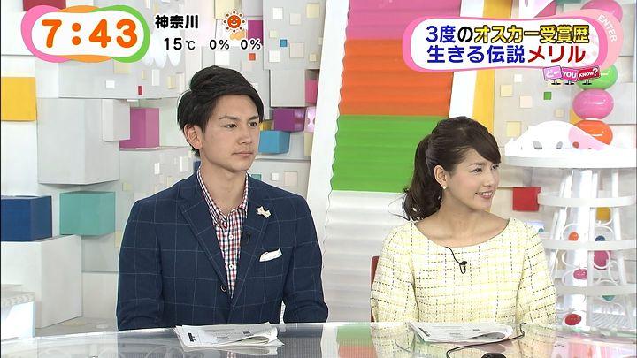 nagashima20150312_14.jpg