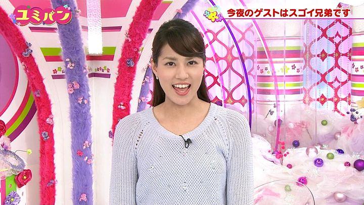 nagashima20150312_16.jpg