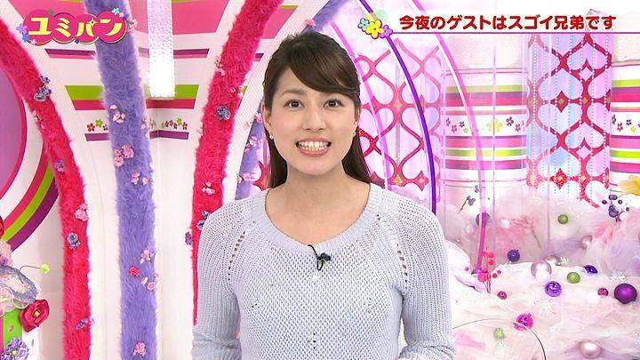 nagashima20150312_17.jpg