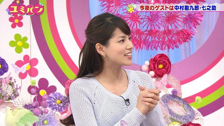 nagashima20150312_21.jpg