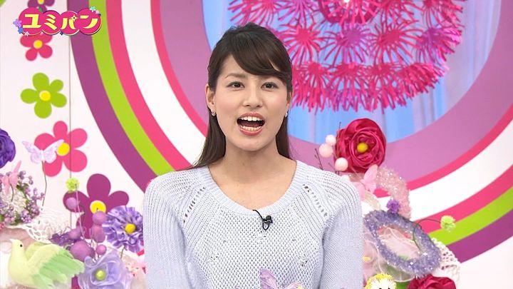 nagashima20150312_22.jpg