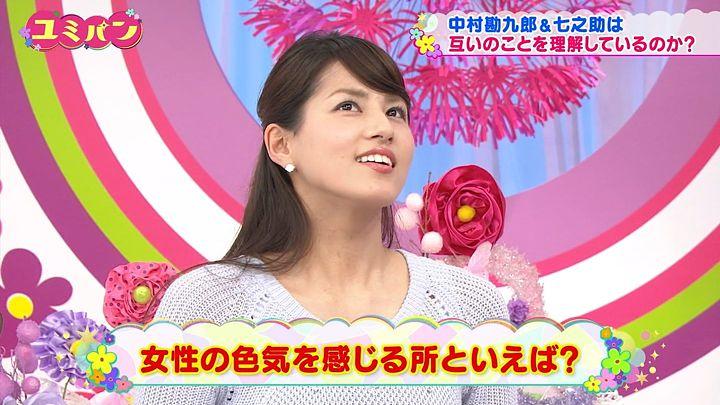 nagashima20150312_27.jpg