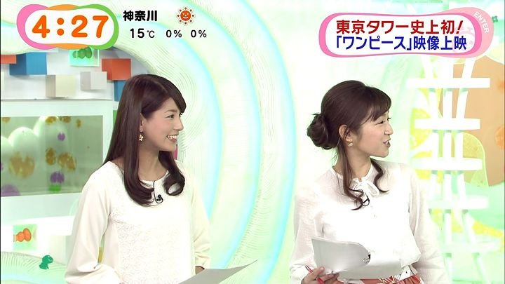 nagashima20150313_06.jpg