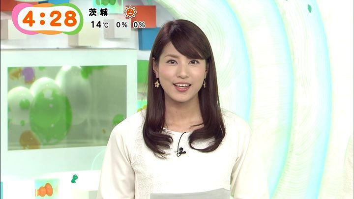 nagashima20150313_07.jpg