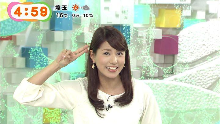 nagashima20150313_11.jpg
