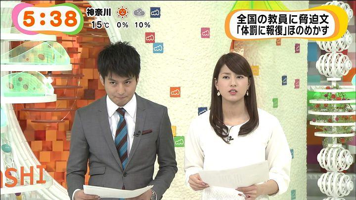 nagashima20150313_14.jpg