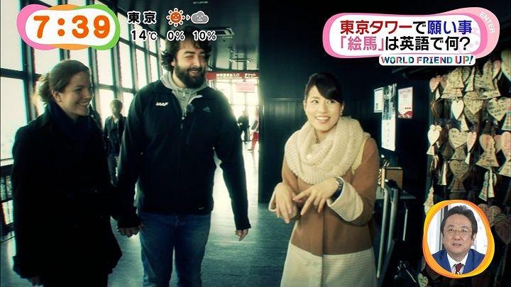 nagashima20150313_26.jpg