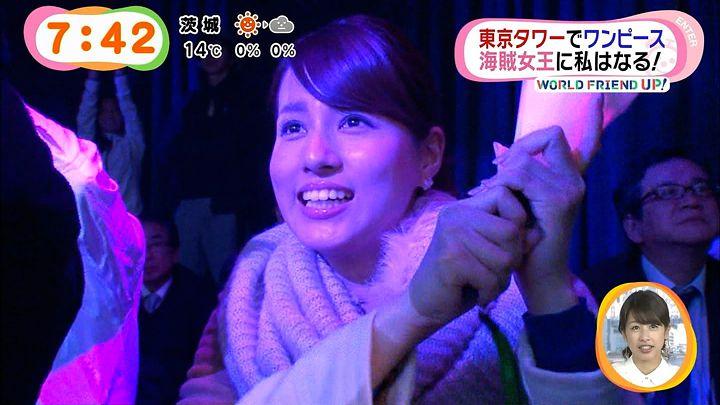 nagashima20150313_32.jpg