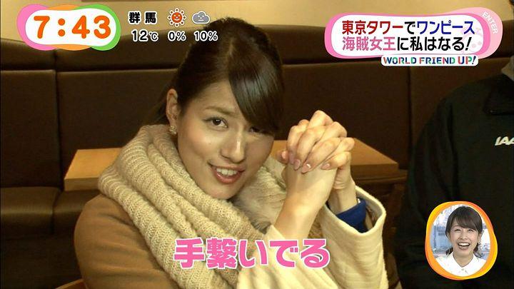nagashima20150313_36.jpg