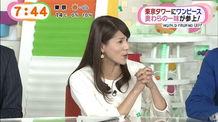 nagashima20150313_37.jpg