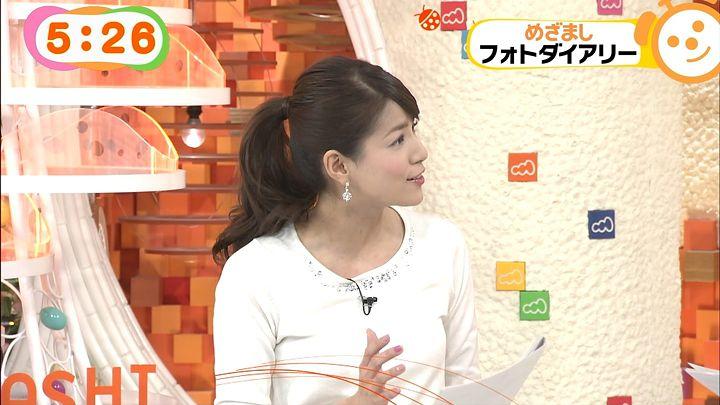 nagashima20150316_02.jpg