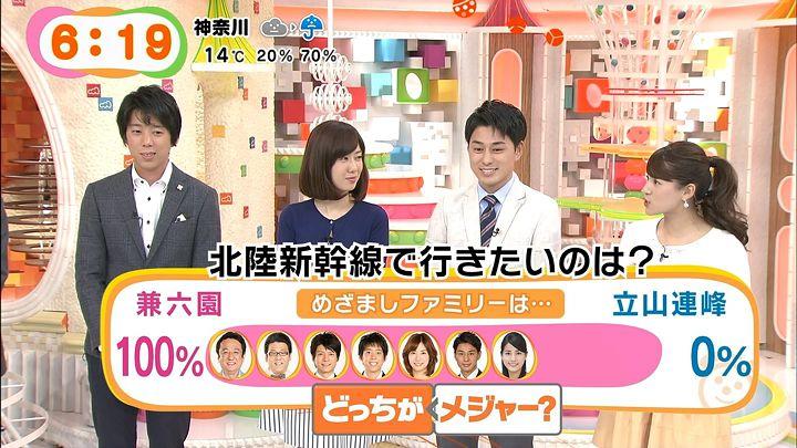 nagashima20150316_08.jpg