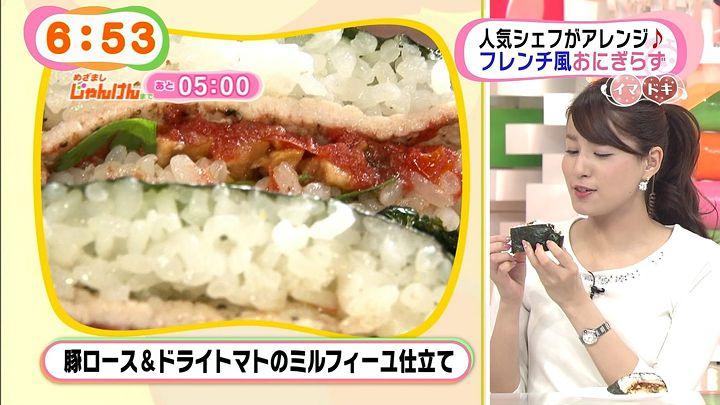 nagashima20150316_10.jpg