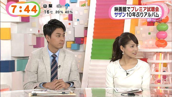 nagashima20150316_14.jpg
