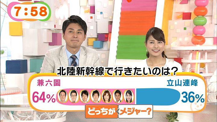 nagashima20150316_15.jpg