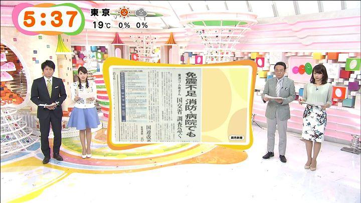 nagashima20150317_02.jpg