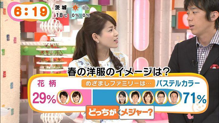 nagashima20150317_04.jpg