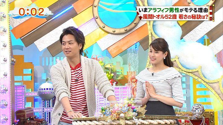 nagashima20150317_08.jpg