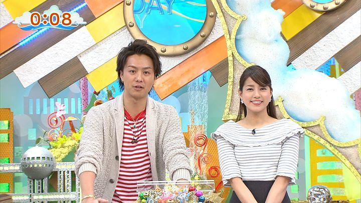nagashima20150317_09.jpg