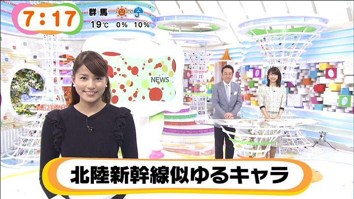 nagashima20150318_12.jpg