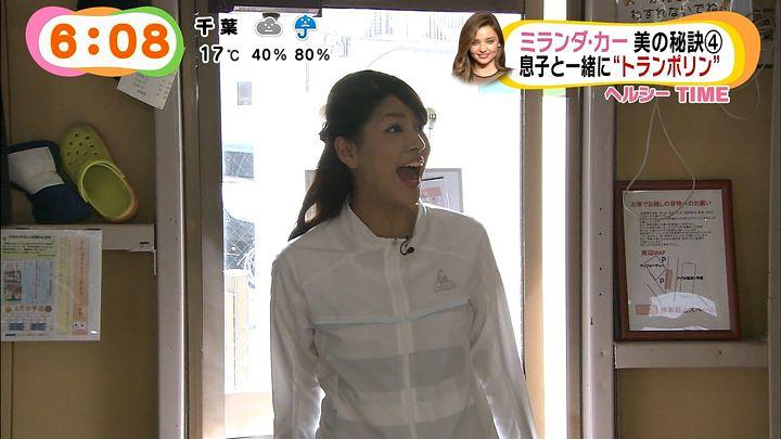 nagashima20150319_15.jpg