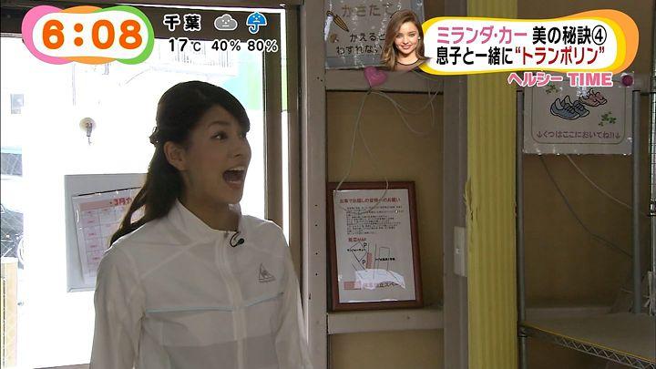 nagashima20150319_16.jpg