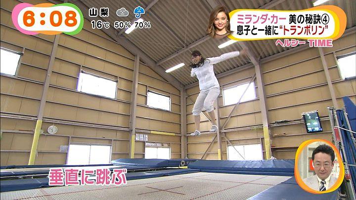 nagashima20150319_25.jpg