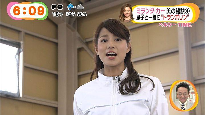 nagashima20150319_31.jpg