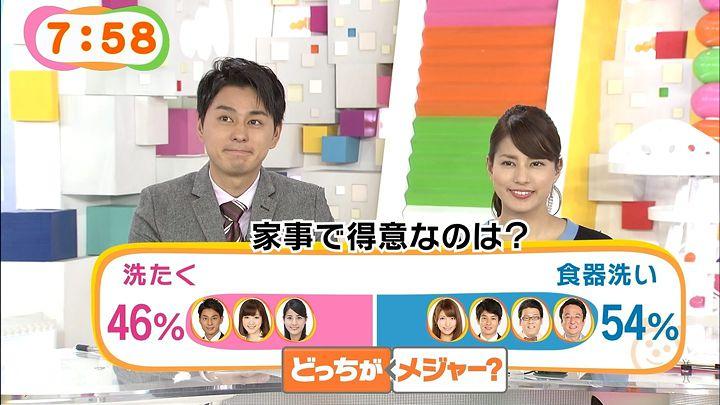 nagashima20150319_38.jpg