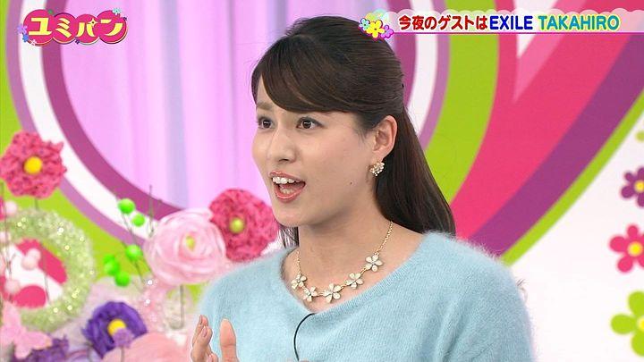 nagashima20150319_40.jpg