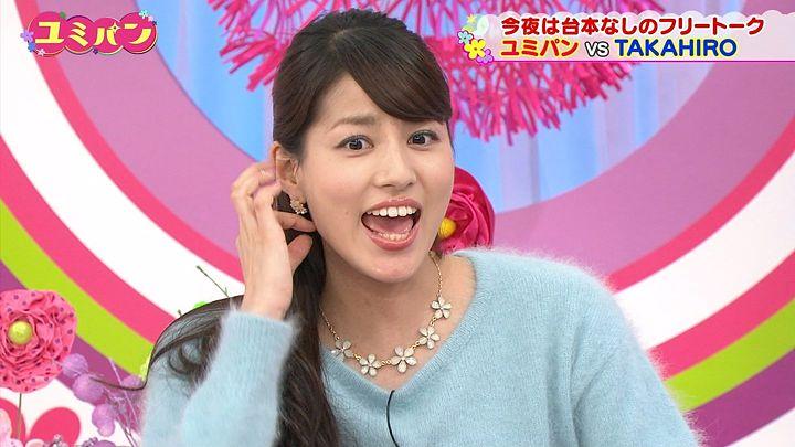 nagashima20150319_44.jpg