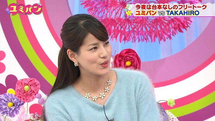 nagashima20150319_45.jpg