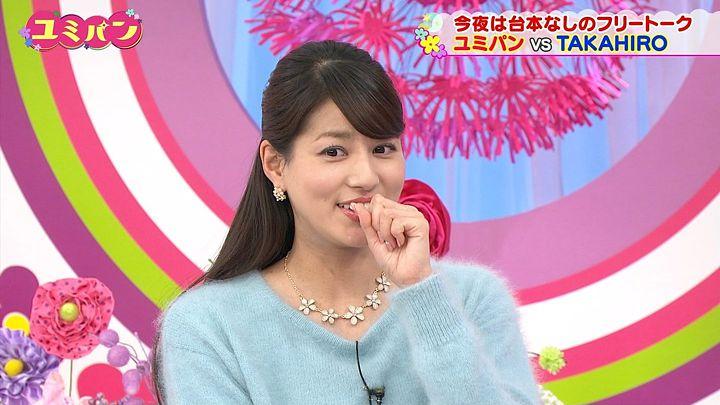 nagashima20150319_46.jpg