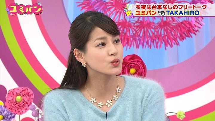 nagashima20150319_47.jpg