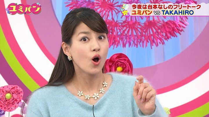 nagashima20150319_48.jpg