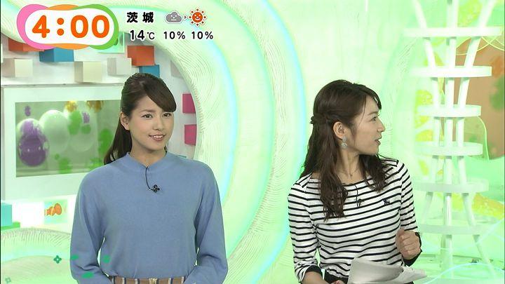 nagashima20150320_02.jpg