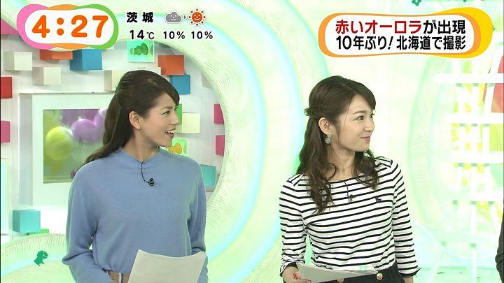 nagashima20150320_10.jpg
