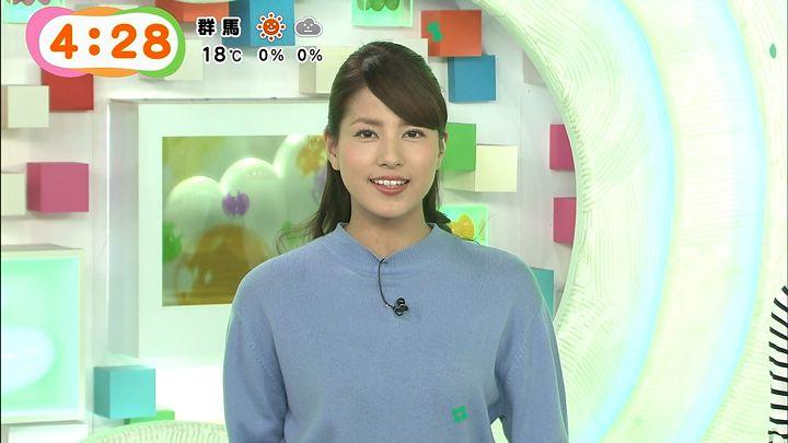 nagashima20150320_11.jpg