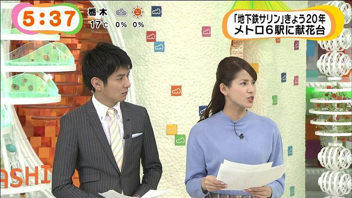 nagashima20150320_20.jpg